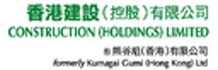 construction holdings logo